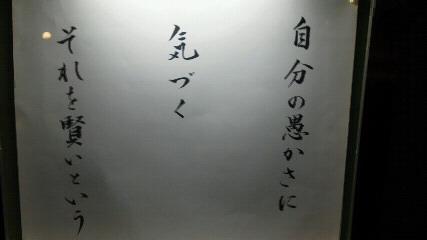 お寺.jpg