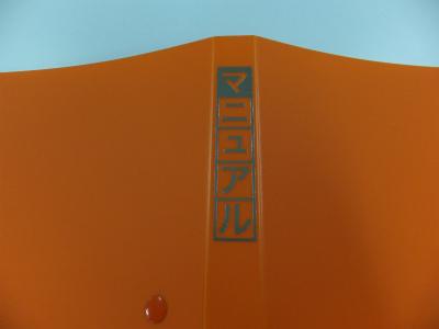 オレンジ生地.jpg