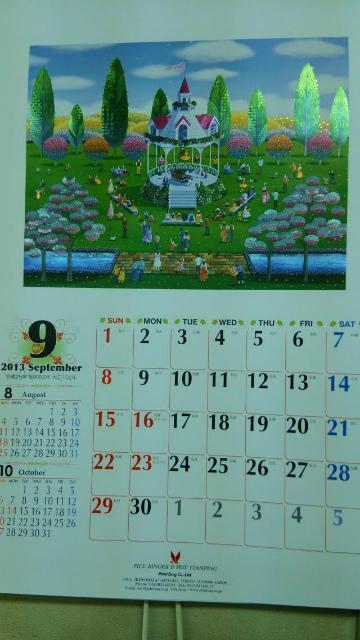 スパークリスタルカレンダー 2013年9月.jpg