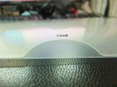0.3mm厚.jpg