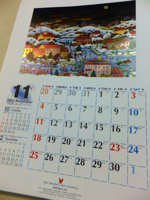 2012.11.jpg