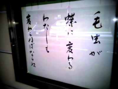 20120712_061945.jpg