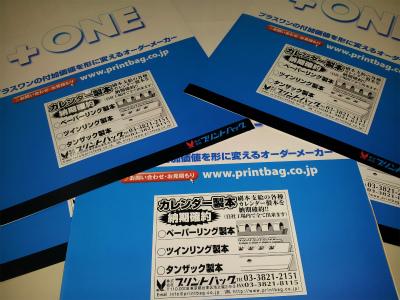 20121027_090439.jpg