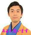 2013.4.16①.jpg