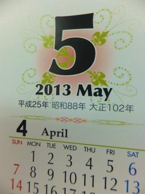 2013.5.7.jpg