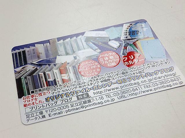20140605JK_1.jpg