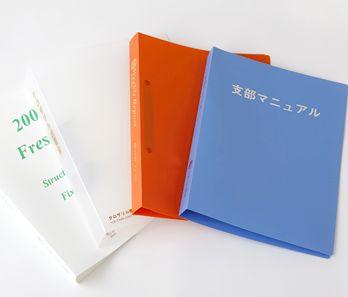 20140901SK-②.jpg