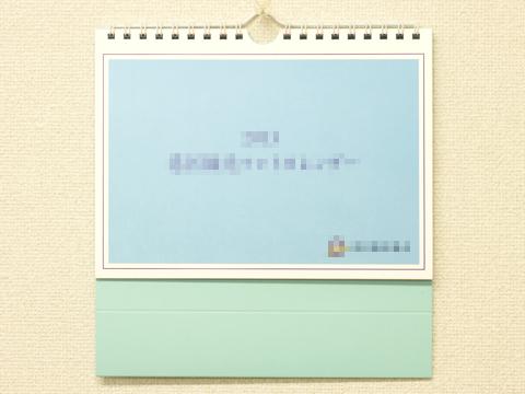 20141204_SK02.jpg