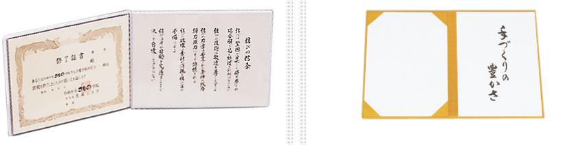 20150115SKブログ画像②.png