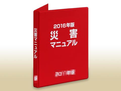 20160721_NS.jpg