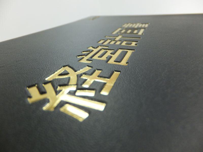 201607413SK②.jpg