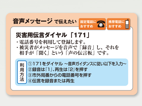 20160902_NS01.jpg