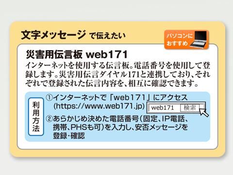 20160902_NS02.jpg