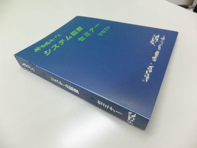 DSCF2891.jpg