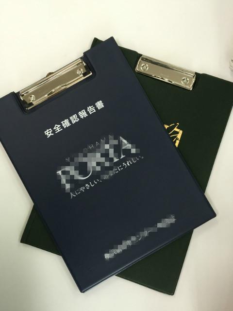 KS画像2月③.JPG