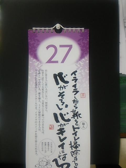 RK10月④画像②.JPG