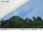 20140414JK_3.1.png