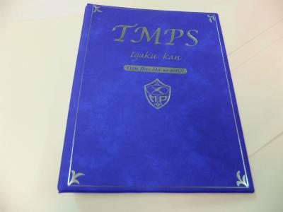 tmps.jpg